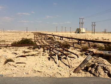 pipes-bahrain7496